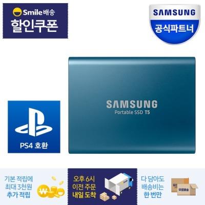 [삼성전자] 공식인증점 포터블 외장 SSD 250GB MU-PA250B