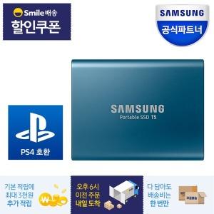 포터블 SSD T5 500GB MU-PA500B 블루 :한정특가: