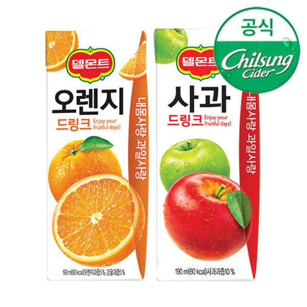 델몬트 사과 + 오렌지 드링크팩 24+24