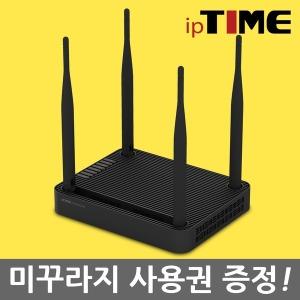 ipTIME A3004NS-M 기가 와이파이 공유기 무선 인터넷