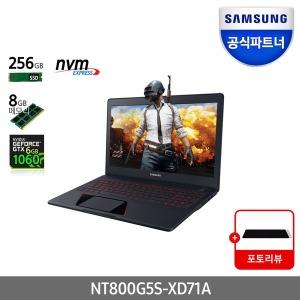 삼성 게이밍 노트북 NT800G5S-XD71A 삼성카드118만원대