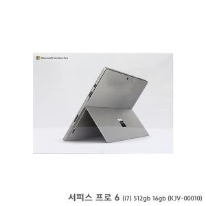 서피스 프로 6 (KJV00010) i7 16GB 512GB
