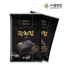 광천김 프리미엄 재래 전장김 20g X 10봉