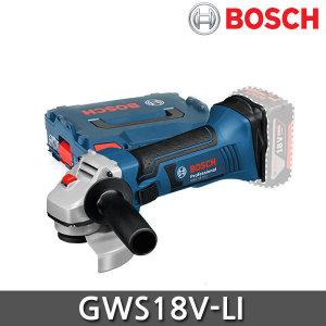 보쉬 GWS18V-LI 충전그라인더 베어툴