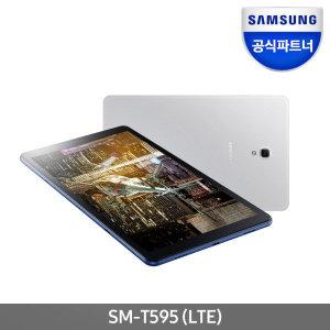 삼성전자 비노출특가갤럭시탭A 10.5 SM-T595 LTE+WiFi