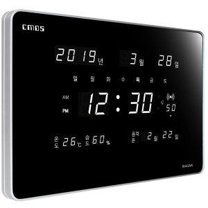 CMOS 디지털 벽시계 ZH- ALL- W고급형 전자 시계 LED