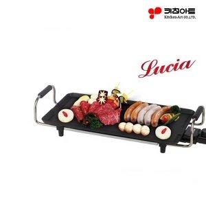 키친아트 KAG-1455 루시아 와이드 전기그릴 55cm