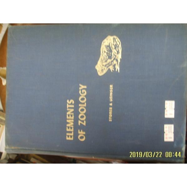 헌책/외국판 MCGRAW HILL BOOK ../ ELEMENTS OF ZOOLOGY 2판 / STORER. USINGER -설명란참조