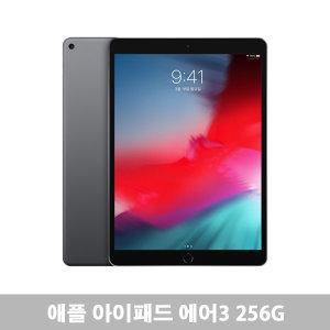 디언 아이패드에어3 WIFI-256G 애플코리아정품