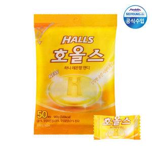 호올스 쉐어백 허니레몬 레몬향 캔디 140g x 3개