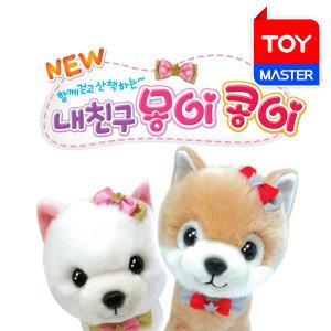 내친구 몽이콩이 / 강아지인형 작동인형 동물인형