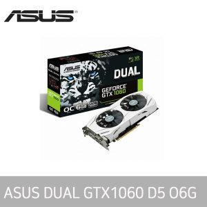 ASUS DUAL 지포스 GTX1060 O6G D5 6GB 그래픽카드 :