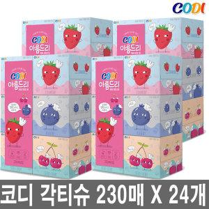 아름드리 미니 각티슈 230매 x 24팩 미용티슈 휴지