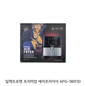 일렉트로맨 AFG-18011D (새상품) 정품 new