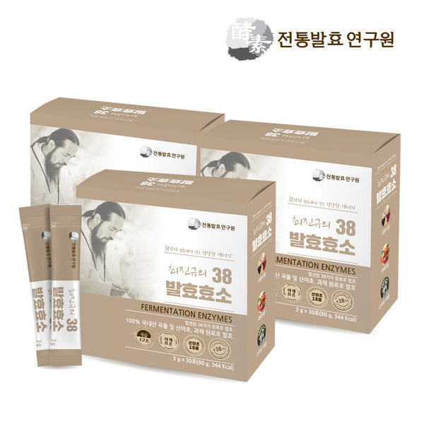 최진규의 38 발효효소 3박스