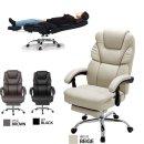 침대의자/컴퓨터책상의자/게이밍/사무용 침대형의자