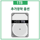 DM500S8A-A24BA HDD 500GB 추가