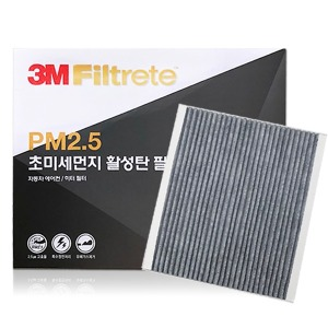 활성탄 PM2.5 초미세먼지 자동차에어컨필터 모닝 투싼