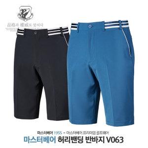 마스터베어 2019ss 스판 허리밴딩 남성 반바지 MBV063