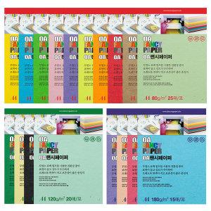 두성 OA 팬시페이퍼 A4 80g 120g 180g 색지 색상지
