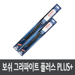 더뉴스파크 18년~ 와이퍼 600+350 보쉬 그라파이트