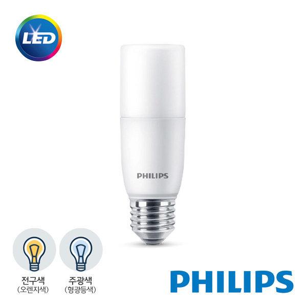 필립스 LED 스틱전구 7.5W 전구색/주광색
