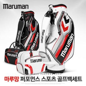 마루망 2019 에나멜 스포츠 9.0 남성 골프백세트