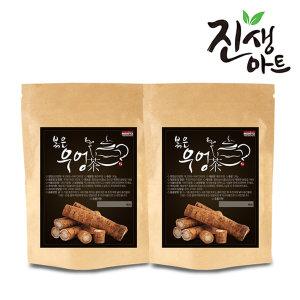 구수한 볶은우엉 우엉차 1+1 국내산 100%