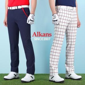 알칸스 여름 남성 골프바지 남자 골프웨어 28종