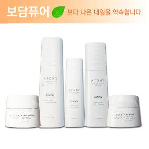 애터미 더페임토너/로션/에센스/아이크림/영양크림