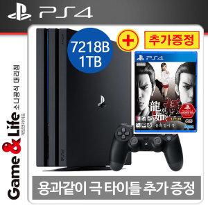 PS4 프로 본체 / 블랙 / PS4본체 1TB 블랙+용과같이극