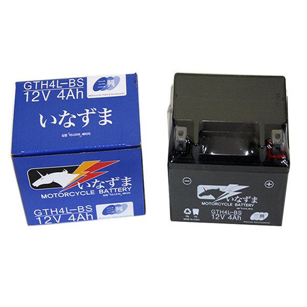 대림 코디50 배터리/이나즈마배터리 GTH4L-BS 12V4A