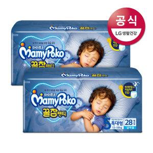 꿀잠 팬티 특대 남아 28Px2팩 /기저귀