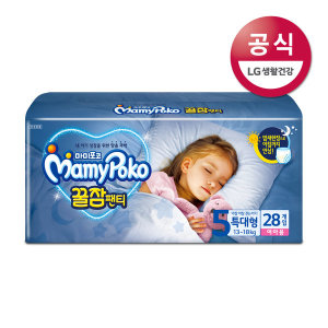 꿀잠 팬티 특대 여아 28Px1팩 /기저귀