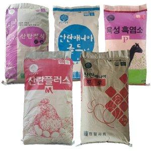 닭사료/병아리/산란닭/토종닭/염소/토끼/흑염소사료