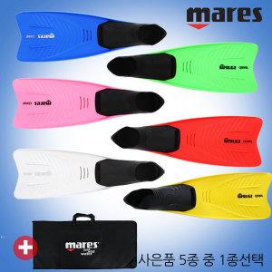 마레스 뉴클리퍼CLIPPER 오리발 수영강습 사은품가방