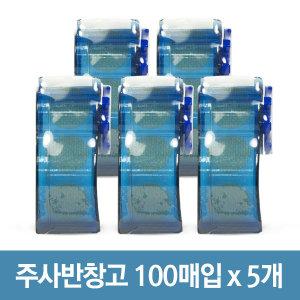 밴드골드 밴드랩 원형 (100매입) x 5개 / 지혈주사밴드