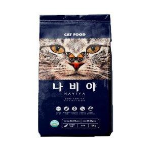 팜스코 나비야 15kg 길고양이사료 길냥이 고양이사료