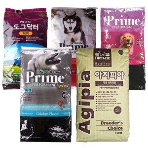 강아지사료 20kg 퍼포먼스플러스 아지피아 블랙에디션