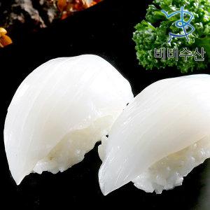 초밥재료 갑오징어 (20미) 1팩