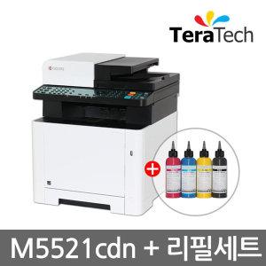 M5521cdn 칼라 레이저 복합기(정품토너+무한리필세트)