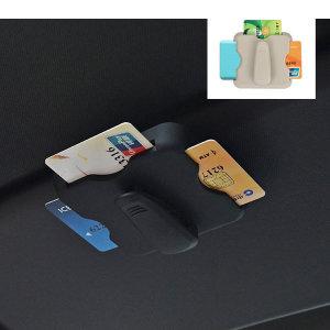 차량용 선글라스 클립 카드 포켓 안경 걸이 썬바이저