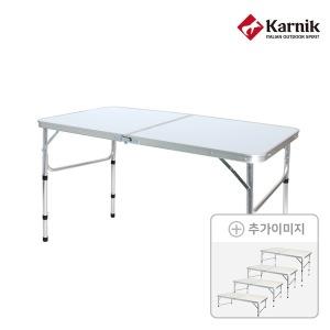 4단 높이조절 캠핑 접이식테이블 HCT-001(화이트)
