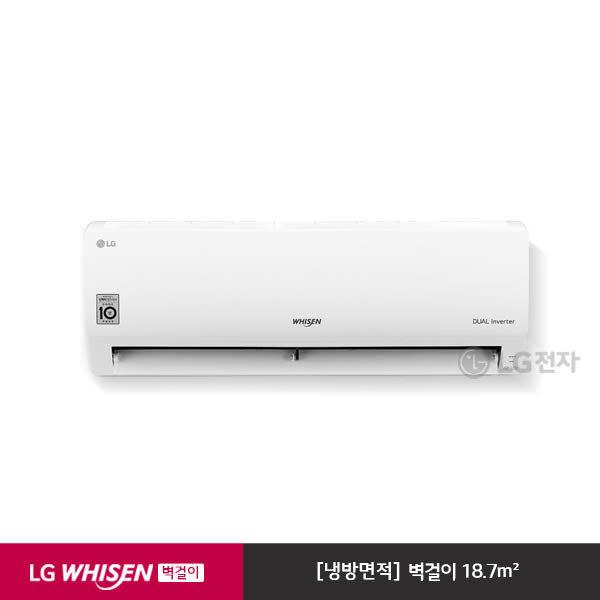 (현대백화점) LG  기본설치비무료  WHISEN 벽걸이 에어컨 SQ06B9PWAS (18.7㎡)