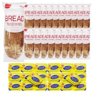 브라운브레드+미니 버터 20개 세트/냉동빵 부시맨빵