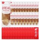 브라운브레드+딸기잼 20개 세트/냉동빵 부시맨빵