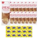 브라운브레드+미니 버터 15개 세트/냉동빵 부시맨빵