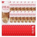 브라운브레드+딸기잼 15개 세트/냉동빵 부시맨빵