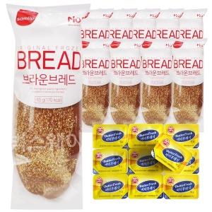 브라운브레드+미니 버터 10개 세트/냉동빵 부시맨빵