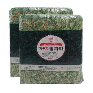 자연애알파파3kg2매/자연애알파파/알파파/건초